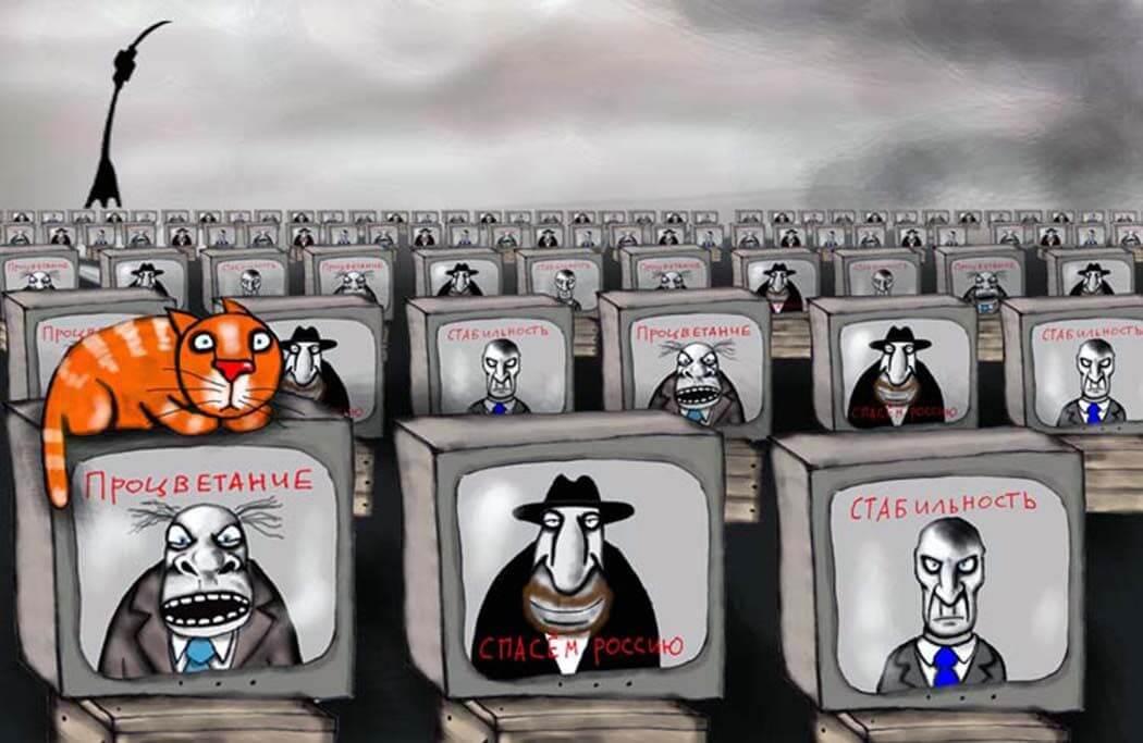 Зомбирование человечества, или как легализовать что угодно